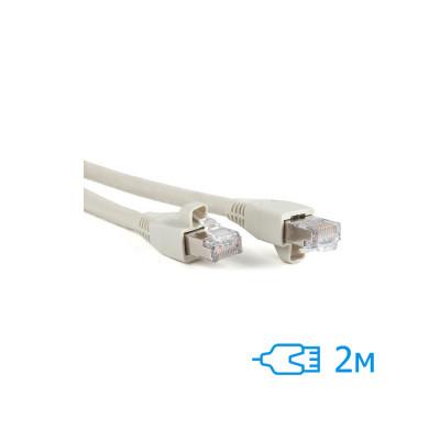 Патч-корд 2м FTP Cat.5e литой серый RJ45, CU