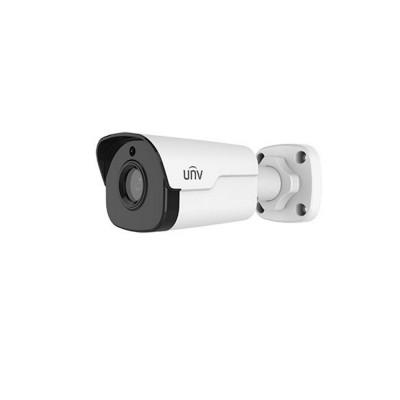 IP-видеокамера уличная Uniview IPC2124SR3-APF40