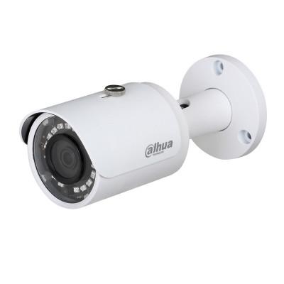 4Mп IP видеокамера Dahua с WDR DH-IPC-HFW1431SP (3.6 мм)