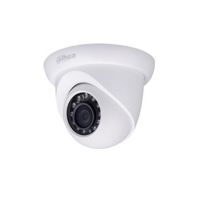 3Мп IP видеокамера Dahua с ИК подсветкой DH-IPC-HDW1320SP (2.8 мм)