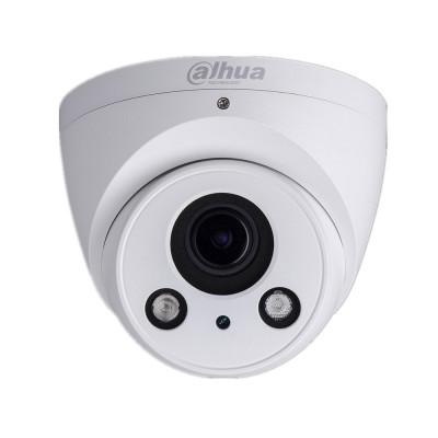 2 Mп WDR IP видеокамера Dahua DH-IPC-HDW5231RP-Z-S2