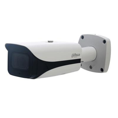 2Mп IP видеокамера Dahua с IVS аналитикой и ePoE DH-IPC-HFW5231EP-ZE
